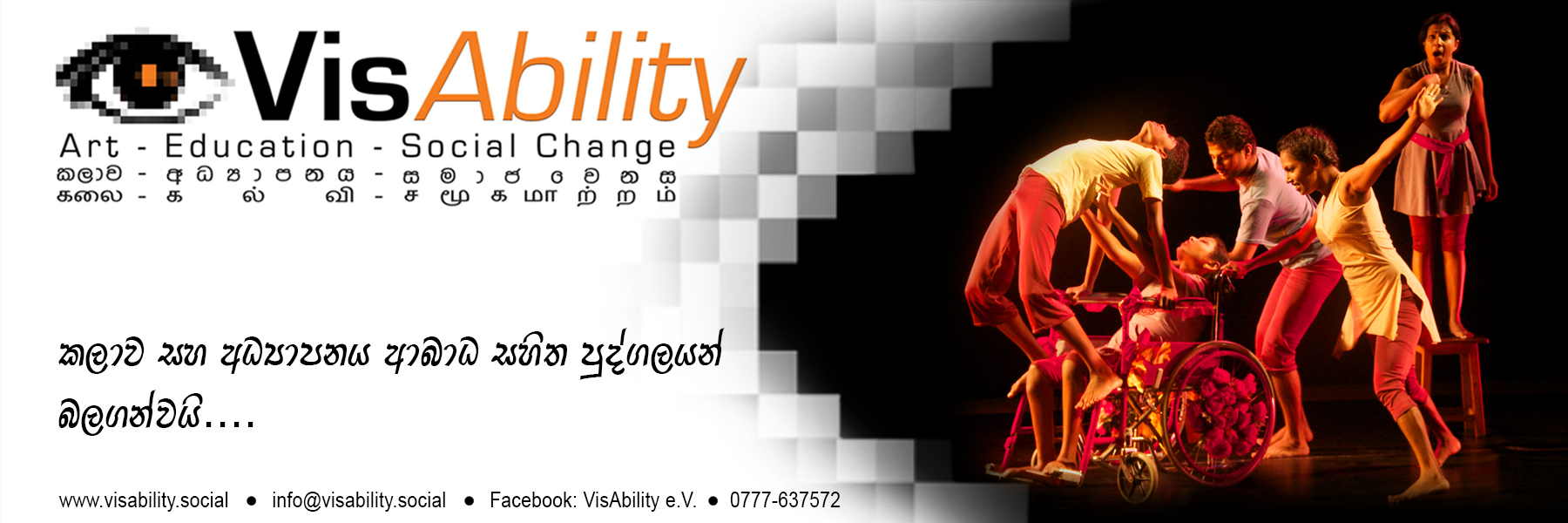 Book mark ViaAbility back image 3 sinhala