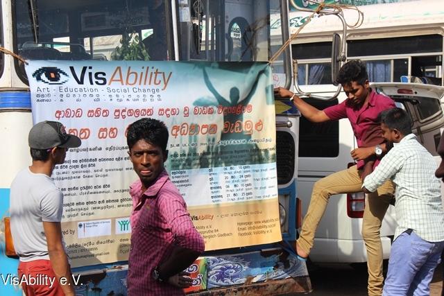 2015-07-09 VisAbility -Performance Anuradhapura 1